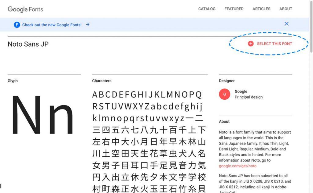 Google FontsのNoto Sans JPのページ