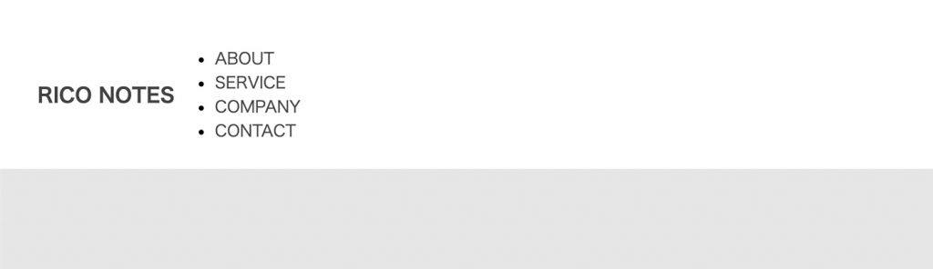a要素のアンダーラインを消して文字色を変更