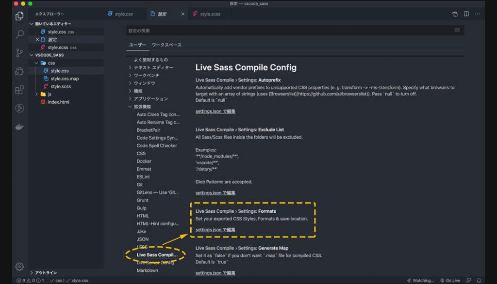 settings.jsonで編集からコードを追加