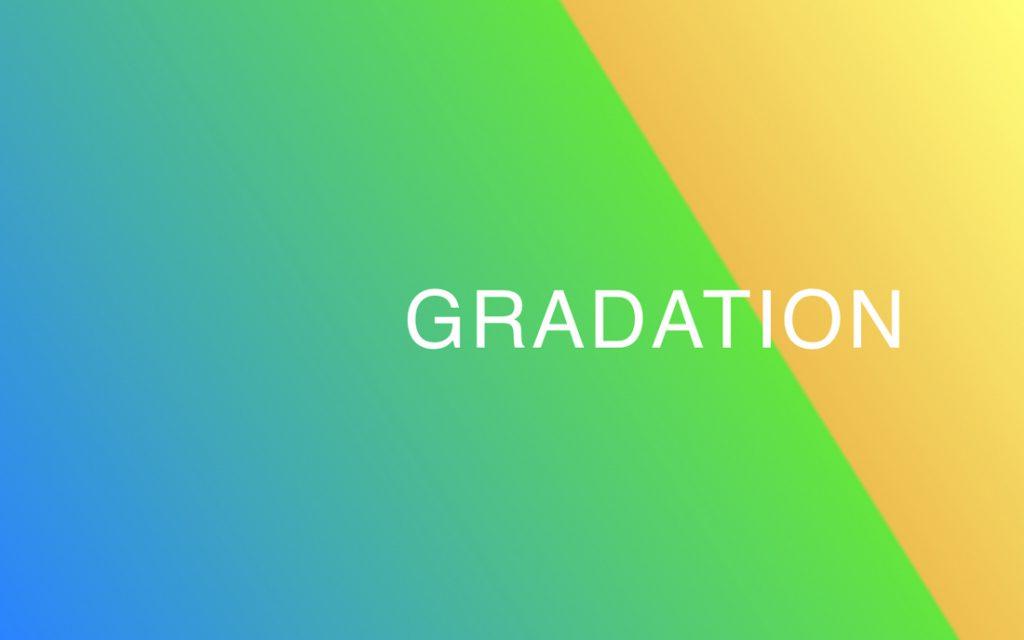 4色のグラデーションでデザインを仕上げる