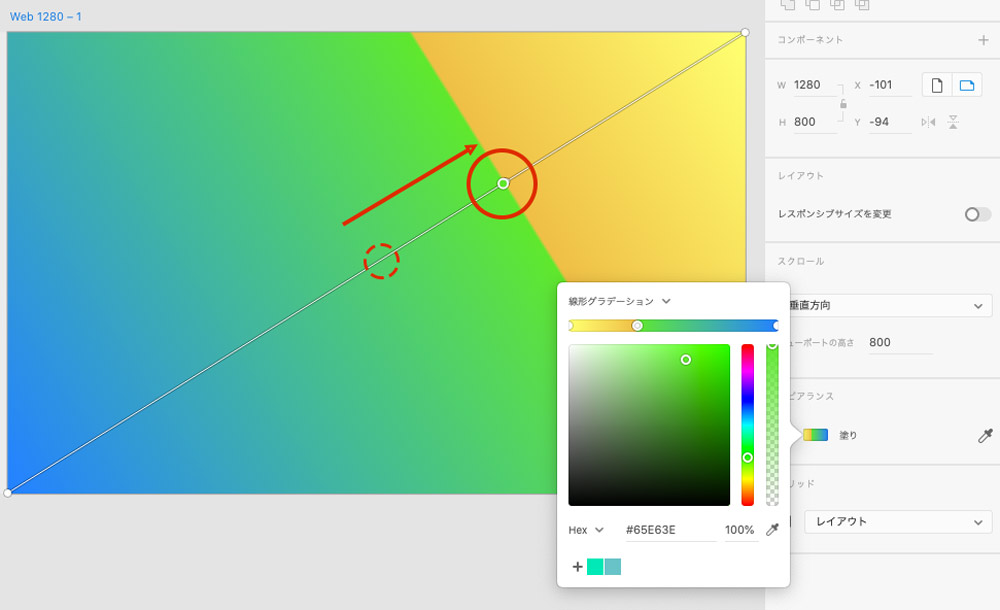 グリーンの分岐点をオレンジの分岐点まで動かす