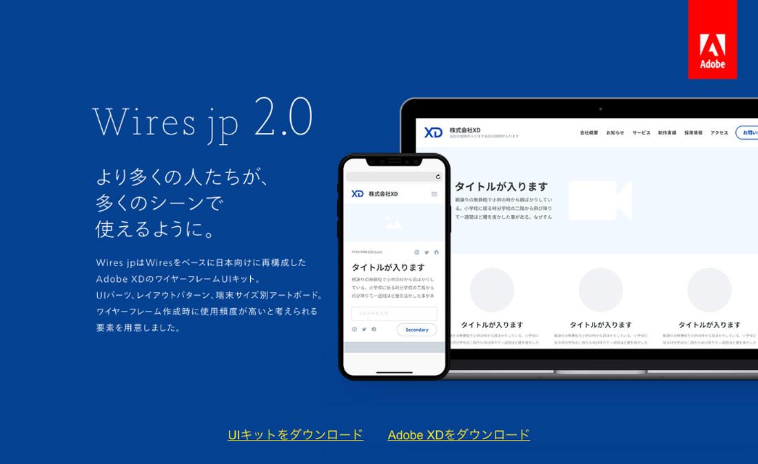 Wires jp 2.0